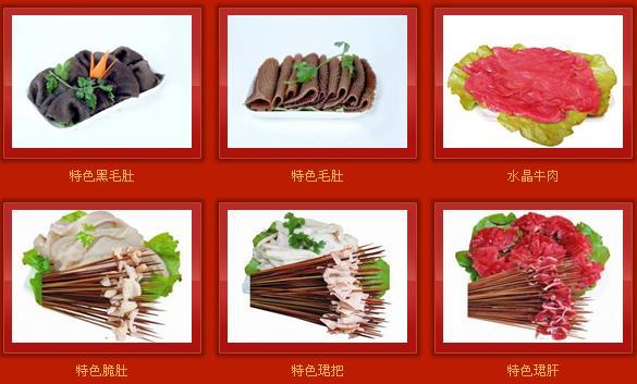 砂锅串串香配料